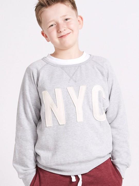 Ватирана спортна блуза за момче в сиво с голям надпис