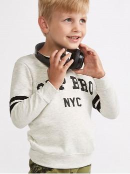 Ватирана спортна блуза за момче в сиво
